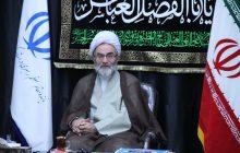 برگزاری جشنواره قرآن و عترت در راستای اعتلای فرهنگ اسلامی است