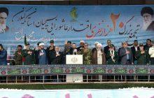 از خداوند متعال برای شما مدافعان ارزشهای انقلاب و نگهبانان خون شهیدان آرزوی سعادت دارم