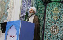 مسوولان در تصمیم گیری ها عزت مردم ایران را در نظر بگیرند