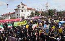 گزارش تصویری/ حضور پرشور مردم رشت در راهپیمایی 13 آبان