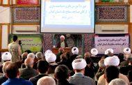 امروزه متولیان فرهنگی تمامی ابرازهای لازم را دارند و دیگر نمی توانند بهانه جویی کنند/ تاکید بر رصد دردهای جوانان در مساجد