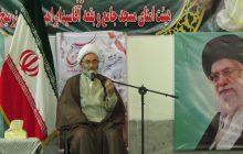 در کنار هم قرار گرفتن مردم و مسئولان از زیبایی های جمهوری اسلامی ایران است