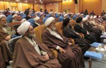 حضور آیت الله فلاحتی در اجلاسیه جامعه مدرسین حوزه علمیه قم و علمای محترم بلاد + تصاویر