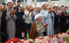 گزارش تصویری/ اقامه نماز باشکوه عید سعید قربان به امامت آیت الله فلاحتی در رشت
