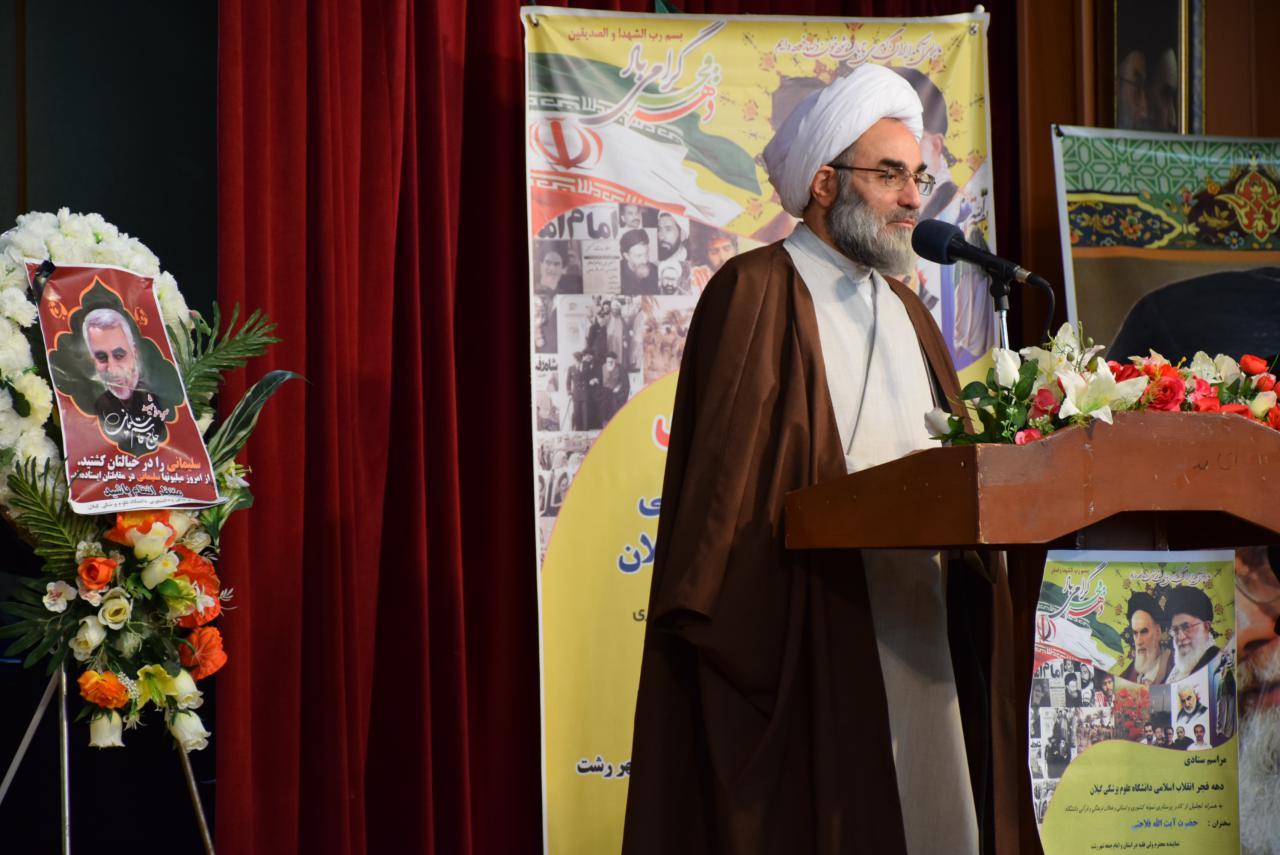 انقلاب اسلامی در سایه تقویت ارزش های معنوی توانسته فتوحاتی در عرصه جهانی کسب کند/ رهایی از وابستگی یکی از نتایج سودمند تقویت ارزش ها در جامعه است