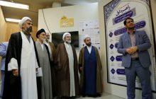 بازدید نماینده ولی فقیه در گیلان از نمایشگاه تخصصی مدیریت مساجد در تهران+تصاویر