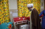 بازدید نماینده ولی فقیه در گیلان از شیرخوارگاه بهزیستی استان + تصاویر