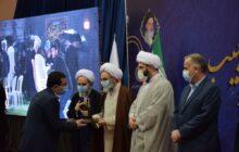 اختتامیه جشنواره استانی