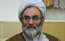 پیام نماینده ولی فقیه در گیلان به مناسبت فرارسیدن ۱۲ فروردین روز جمهوری اسلامی ایران