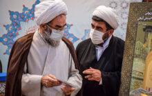 رونمایی از 55 قرائت ماندگار تلویزیونی قرآن کریم با حضور نماینده ولی فقیه در گیلان